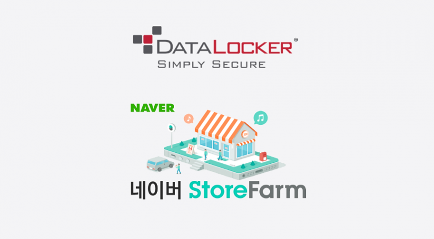데이터로커(DataLocker), 네이버 온라인 스토어 오픈