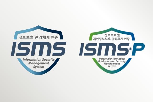 ISMS,ISMS-P