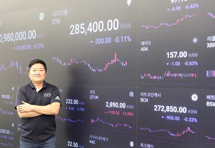 블록체인·핀테크 업계 최초 BAS솔루션 '어택아이큐(AttackIQ)' 도입한 '두나무'