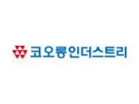 코오롱인더스트리_200X150