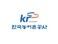 한국농어촌공사_200x150