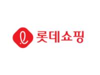 취약점_롯데쇼핑_200x150